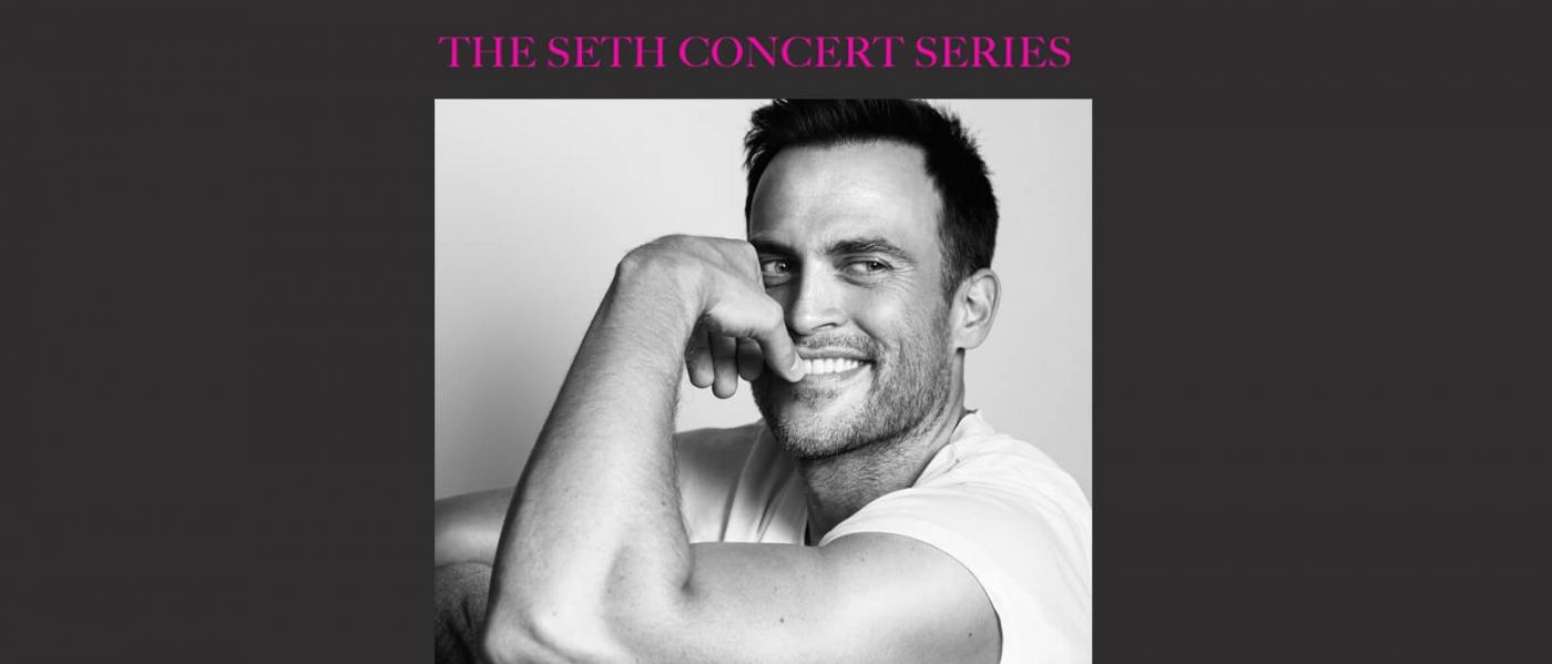 The Seth Concert Series: Cheyenne Jackson