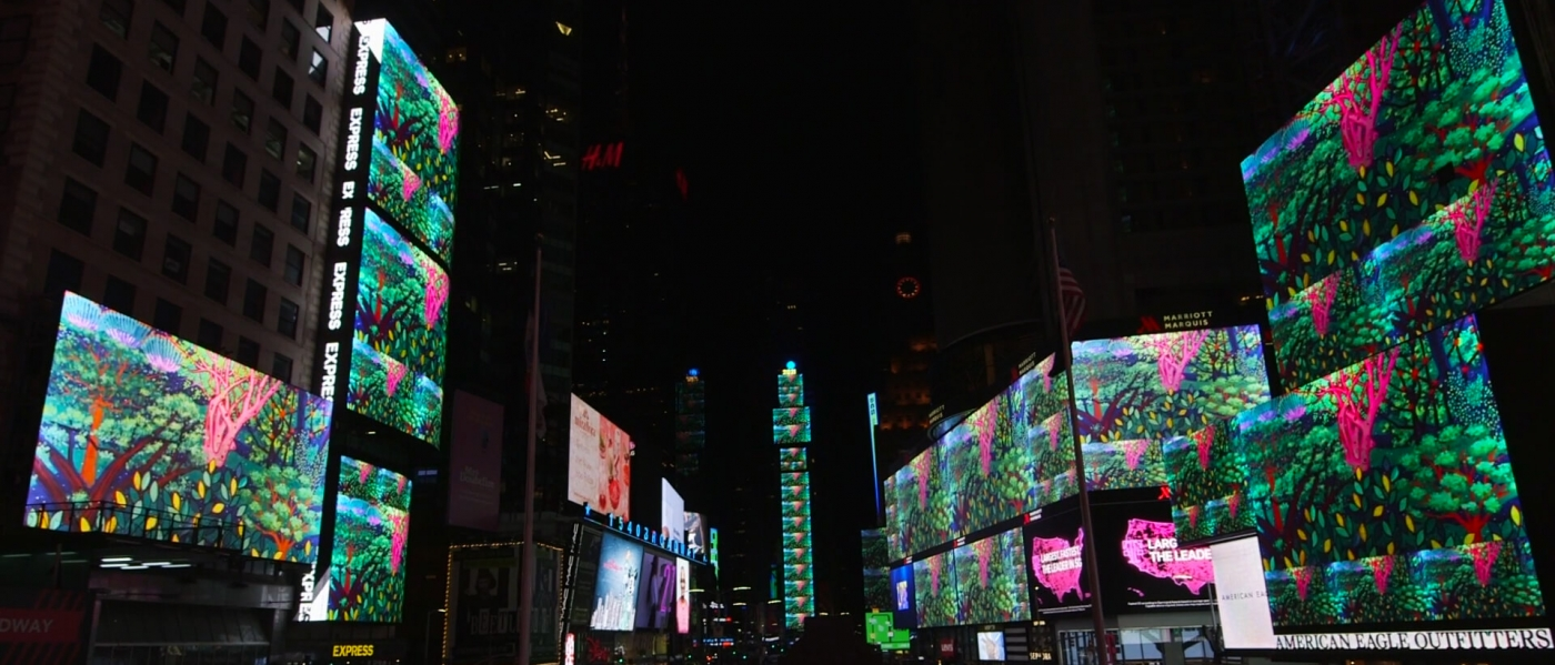 Possible World by Ezra Wube on the screens of Times Square, showing painted images of trees and other plants