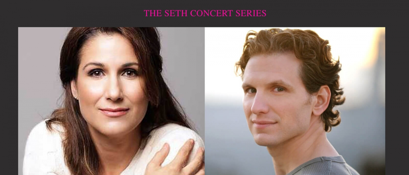 The Seth Concert Series: Stephanie J. Block & Sebastian Arcelus