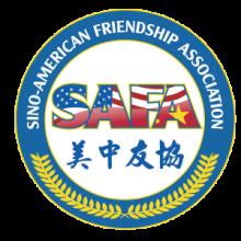 Sino-American Friendship Association logo